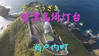 徳之島黒組ホームページへリンク http://kurogumi.syoutikubai.com/ ☆世...