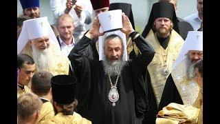Каноничность РПЦ на территории Украины: исторические документы, расставляющиеточки над ''і''