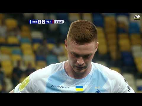 Динамо - Верес 4:0 / Гол Циганкова з пенальті