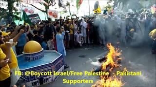 Palestine Quds Day Protest [2018]