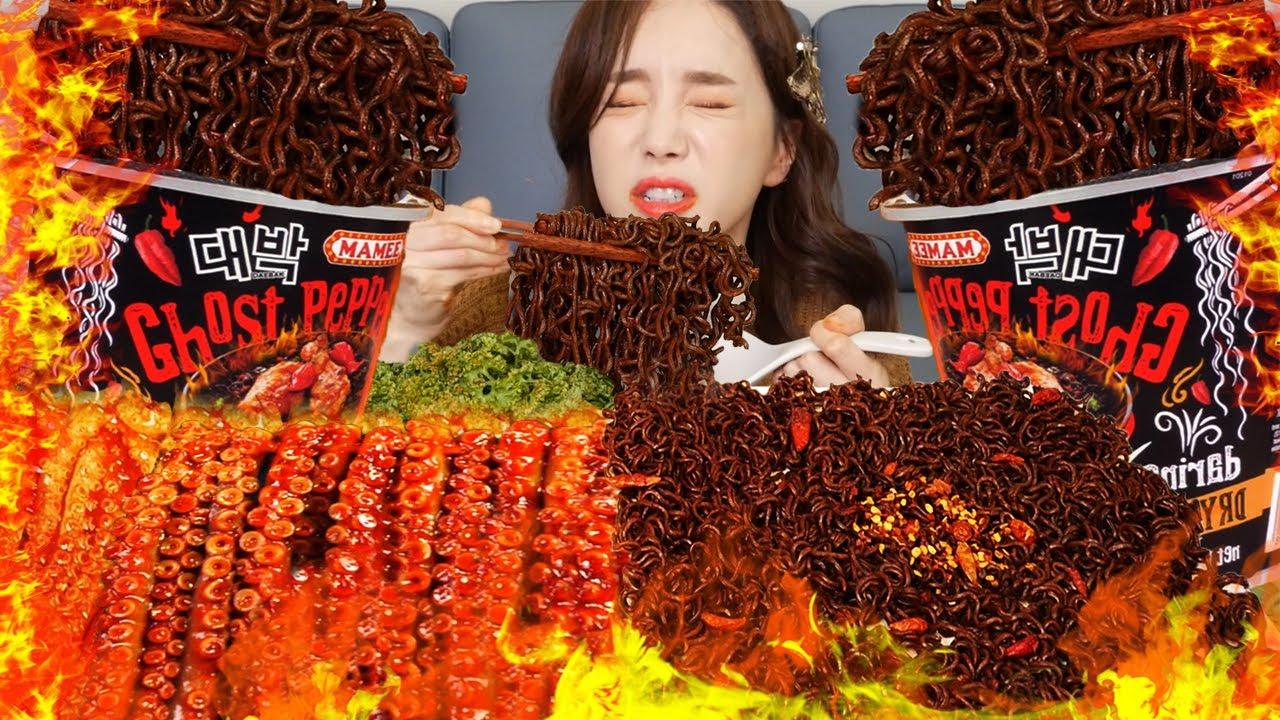 [Mukbang ASMR] 매운 🔥 고스트 페퍼 라면 & 낙지 다리 찜 Spicy GhostPepper & Small Ocotpus Legs Eatingshow Ssoyoung