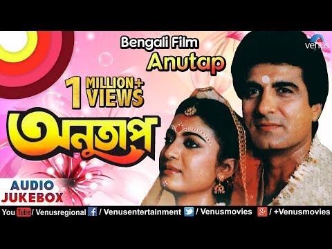 Anutap  Bengali Film Songs  JUKEBOX  Debashree Roy, Raj Babbar  Best Bengali Songs Collection