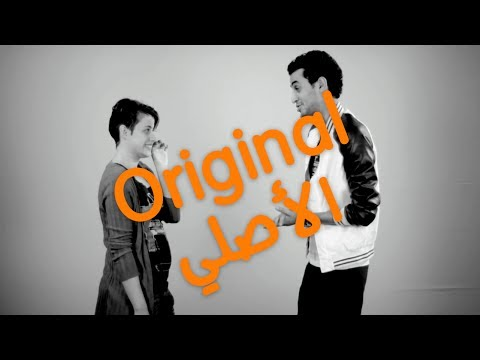 First Kiss Parody (The Egyptian Way)