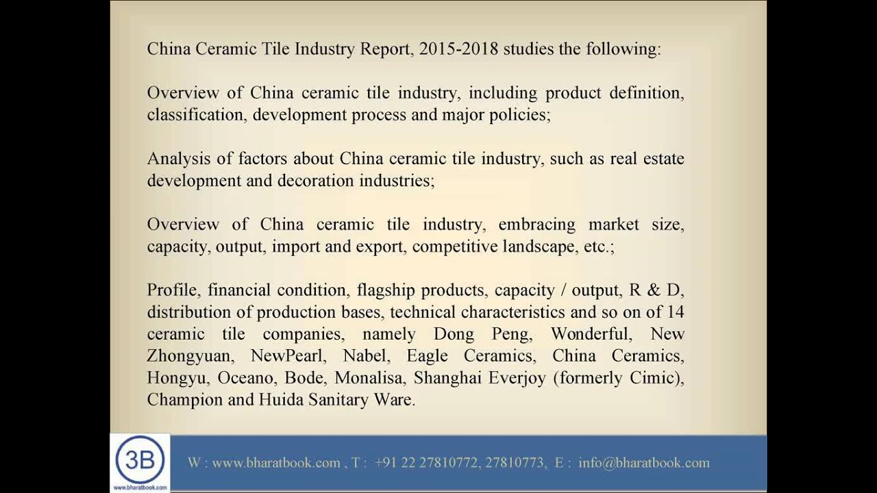 Ceramic tiles industry image collections tile flooring design ideas market report on china ceramic tile industry 2015 2018 youtube market report on china ceramic tile dailygadgetfo Images