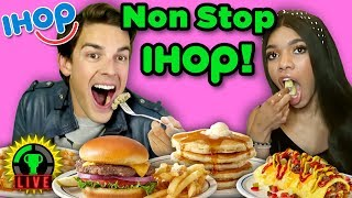 GTLive: IHOP Mukbang AMA! | Spilling the Tea with Teala Dunn