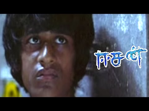 Easan Tamil Movie | Scenes | Dushyanth Caught and he reveals his past | Samuthirakani | Sasikumar