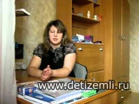 знакомства в дмитриев-льговском