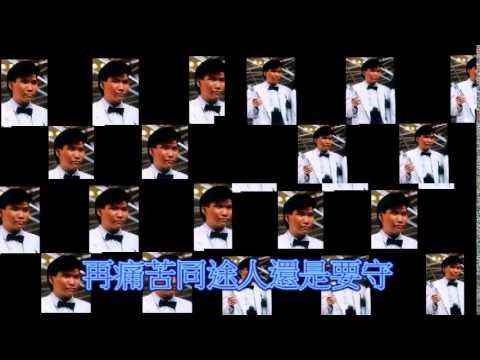蘇永康-有過你(粵語)