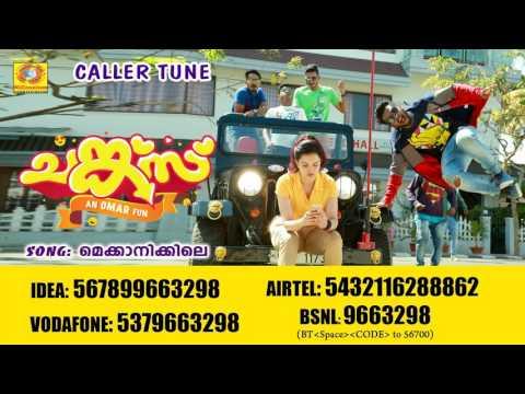 Mechanicile Viswamithran | Chunkzz New Film Song 2017 | Omar Lulu | Balu Varghese | Honey Rose