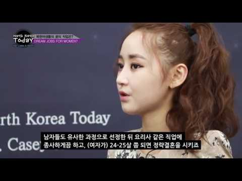 Dream jobs for womenNorthKoreaToday Feat Casey & Yeonmi Park#4