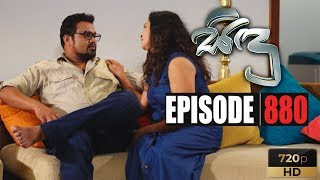 Sidu | Episode 880 20th December 2019 Thumbnail