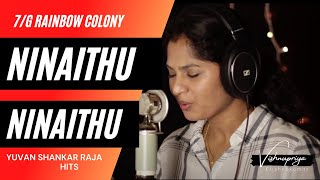 Yuvan Shankar Raja | Ninaithu Ninaithu Parthal | Vocal Cover | Vishnupriya | Shreya Ghoshal
