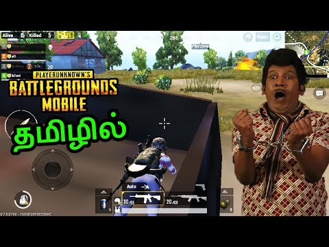 Kadhal Azhivathillai 3gp Mobile Movie 15