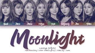 Baixar [QUEENDOM FINAL] Lovelyz (러블리즈) - Moonlight (Han|Rom|Eng) Color Coded Lyrics/한국어 가사