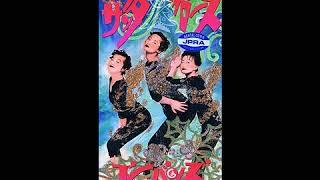 GO-BANG'S - ロックンロール サンタクロース