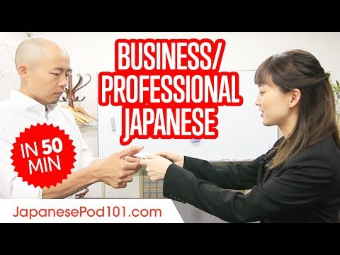Learn Japanese Business Language in 50 Minutes