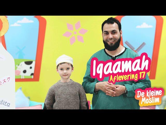 De kleine moslim Aflevering 17 | Iqaamah