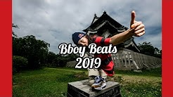 DJ Just A Kid - Toto La Momposina - La Verdolaga (Bboy Remix) | Bboy Beats Channel 2019