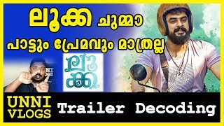 LUCA Malayalam Movie Trailer Review Reaction Decoding Tovino Thomas Arun Bose Unni Vlogs