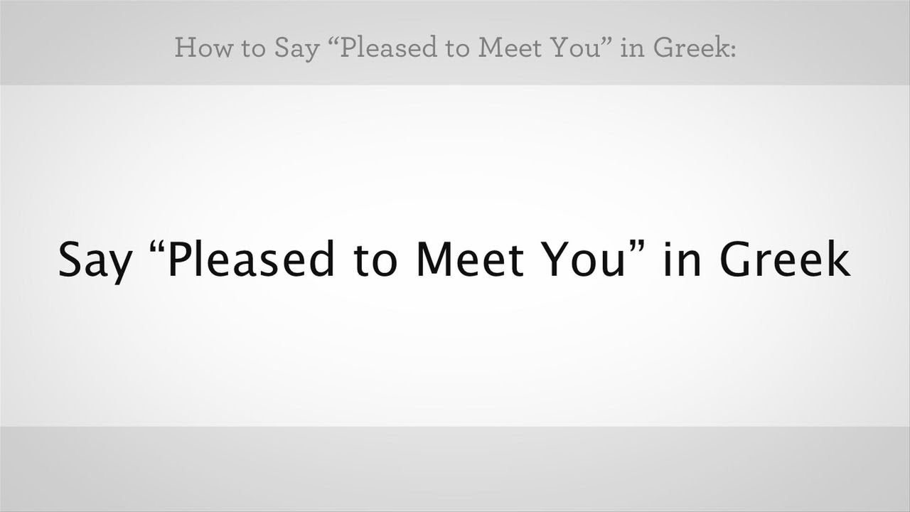 i am pleased to meet you in german