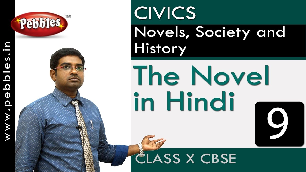 novel cbse x Cbse class12th english novel on for class 10 cbse cbse class x english mcb solutions cbse english mcb answers class 10 cbse english mcb.