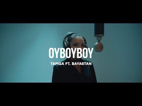 Tamga Ft. Bayastan - OyBoy, Boy ( Live ) / Curltai