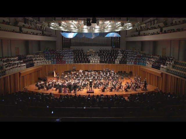 贝多芬《第九交响曲》