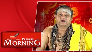 Peppers Morning - Thevara Thirutthalam | November 25