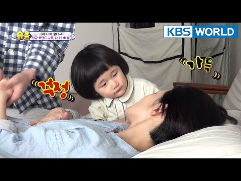SIHA is worried about his mom [The Return of Superman/2018.04.22]