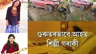 Subasana dutta Road Accident 18 April in Rongia