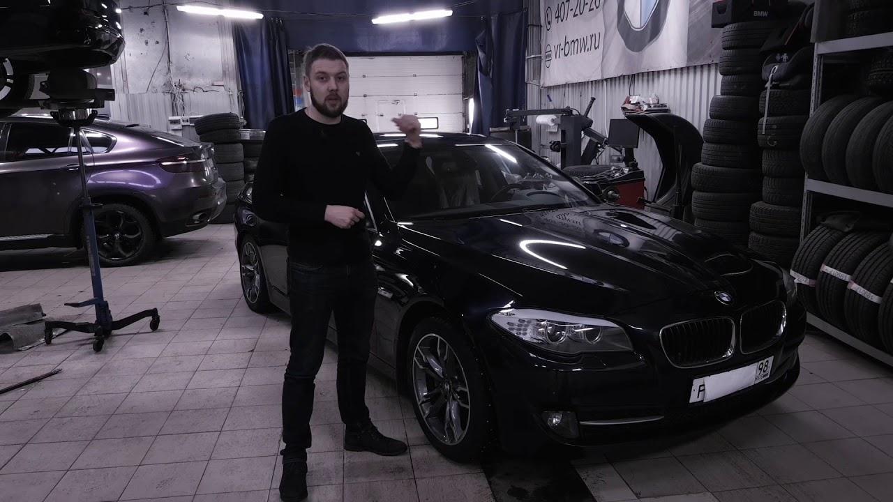 Затраты на ремонт  BMW F10 530d 2011