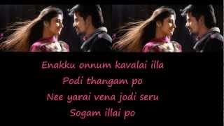 Manam Kothi Paravai - Po Po Po (Lyrics On Screen)