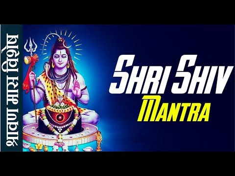 Shree Shiva Mantra Mantra To Cure Kidney Failure Problem Shraavan Maas Special Youtube