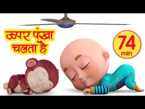 Upar Pankha Chalta Hai - Hindi Rhymes | Nursery Rhymes compi