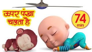Upar Pankha Chalta Hai - Hindi Rhymes | Nursery Rhymes compilation from Jugnu Kids