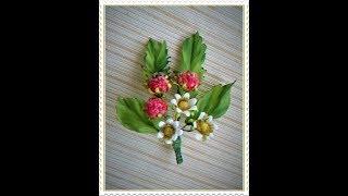 Малина.Атласные ленты 1. Raspberries. Satin ribbons.1