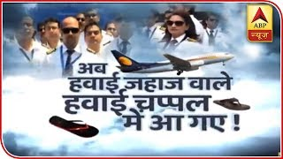 All You Need To Know About Jet Airways Crisis | Ghanti Bajao  | ABP News