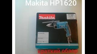 Обзор дрели Makita HP 1620.