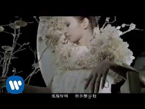 F.I.R. 飛兒樂團 - 月牙灣 Crescent Bay (華納official 官方完整版MV)