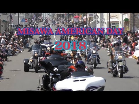 misawa american day 2018 youtube