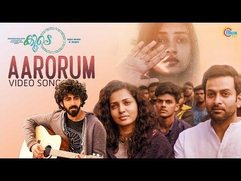 Koode | Aarorum Song | Prithviraj Sukumaran, Parvathy, Nazriya Nazim | Anjali Menon | M Renjith