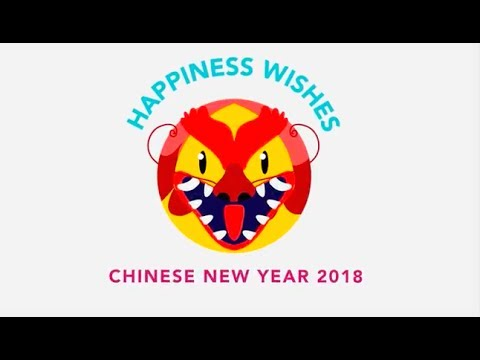 Chinese New Year 2018 Wishes And Red Envelopes Youtube