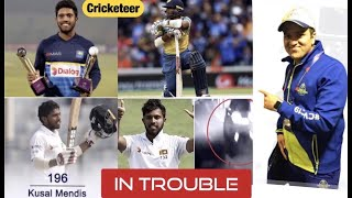 #KUSALMENDIS in trouble | Srilankan cricket problems increased |#STATS |#WORLDRECORDS |#CRICKET