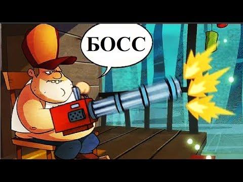 БОЛОТНАЯ Атака #35 БОСС  БИТВА с  БОССАМИ  Игра на андроид  для детей Swamp Attack  #Мобильные игры - Ржачные видео приколы