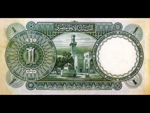 History of Egyptian Currency - The Pound تاريخ العملات ...