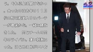 山本浩二氏 盟友・衣笠氏訃報に悲痛「仙が逝って、今度はキヌ…」. 葬儀...