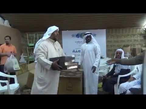 Darsa Riyadh - Sheikh Nuh at Batha Center 05-12-2014