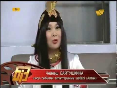 БІЗ ток шоу Астана Аркау Etnica Musical Artist Turkic-speaking peoples
