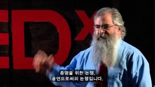 [TED] 논쟁을 위해서 Dan Cohen