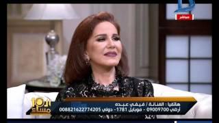 العاشرة مساء| حوار بين فيفى عبده وميادة الحناوى